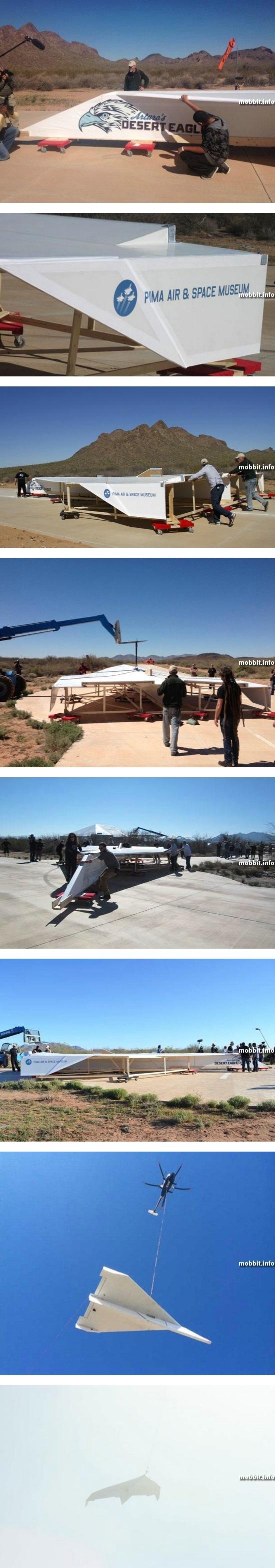 Бумажный самолетик длиной 14 метров