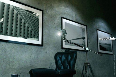 Perspektiva Lamp