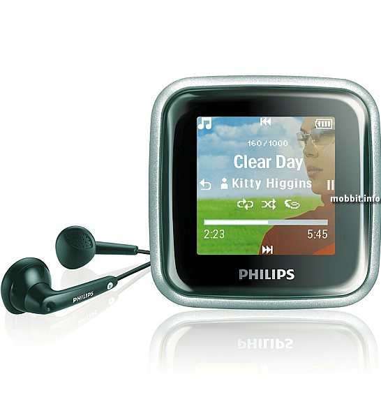 Philips Raga, Spark и LUXE