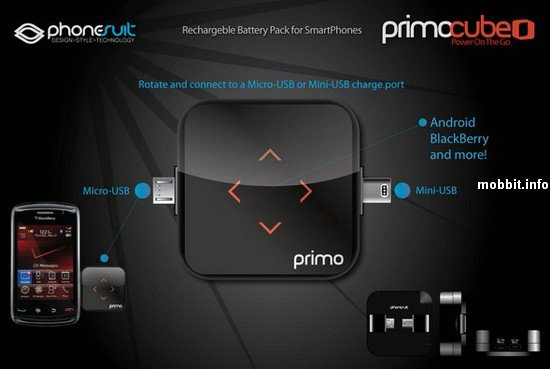 Primo Battery Cube