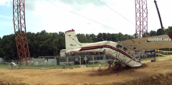 NASA Plane Crash