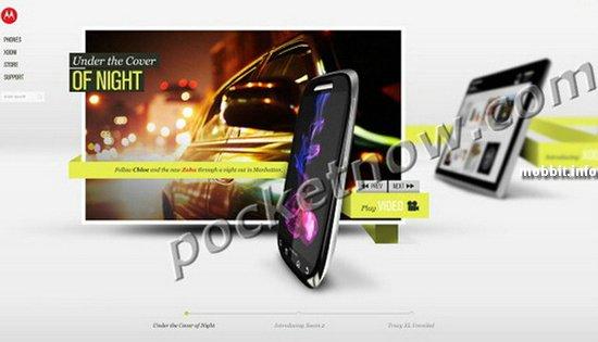 Новые продукты Motorola