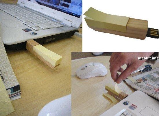 USB-флэшка