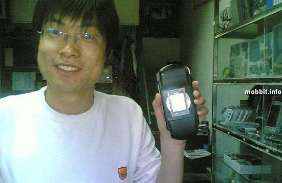 PSP-phone