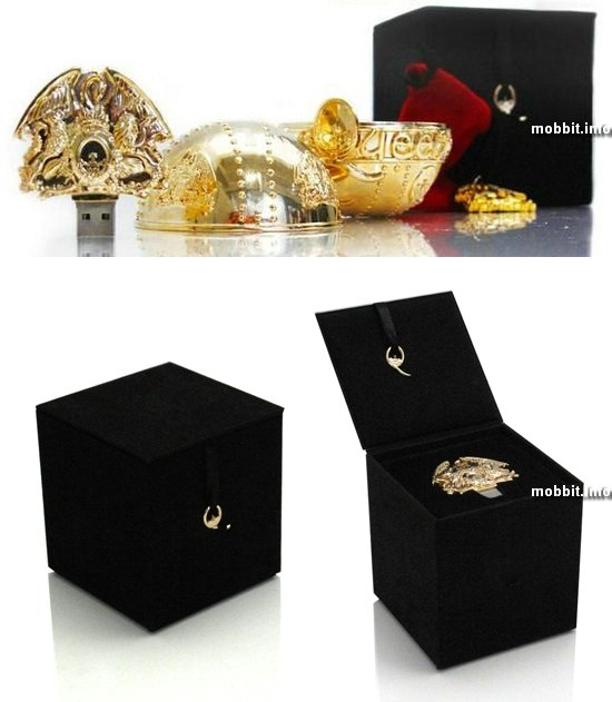 Queen Orb Gift Box