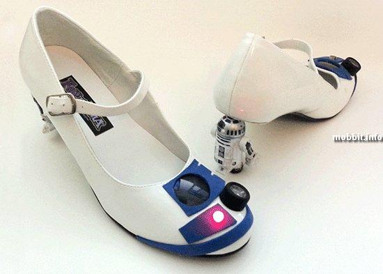 Женские туфли в стиле R2-D2