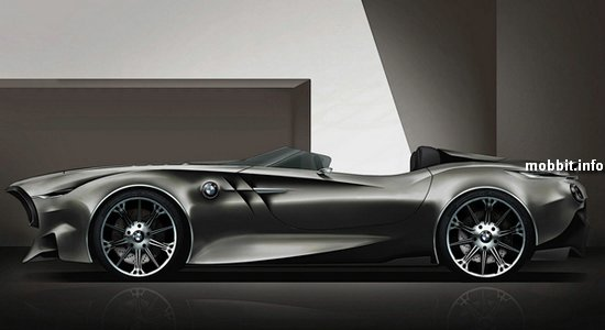 BMW Rapp