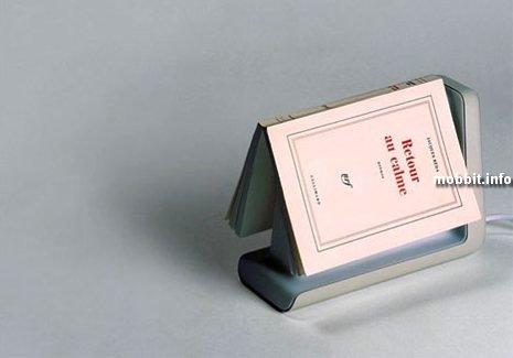 Лампа для библиофилов