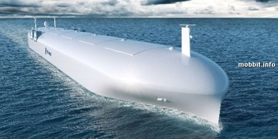 Rolls-Royc Cargo Ship