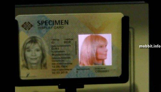 e-паспорт