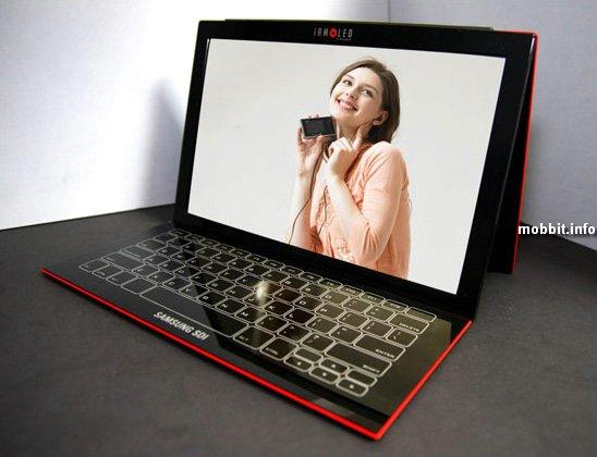 ноутбук Samsung с AMOLED-дисплеем