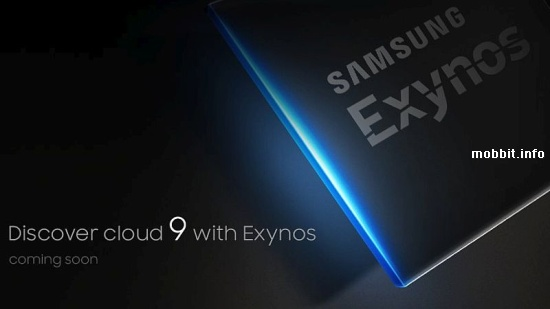 Exynos 9 Series SoC
