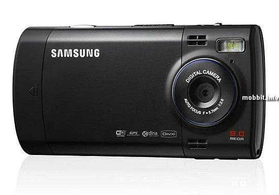 Samsung i851 (INNOV8)