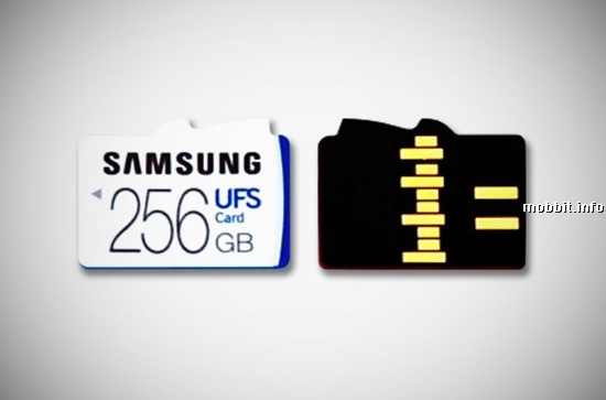 Universal Flash Storage UFS
