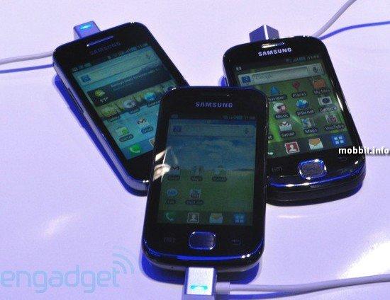 Линейка Samsung Galaxy
