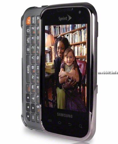 Samsung Transform