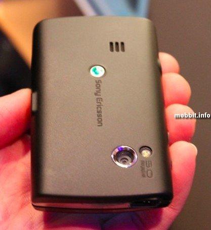 Sony Ericsson X10