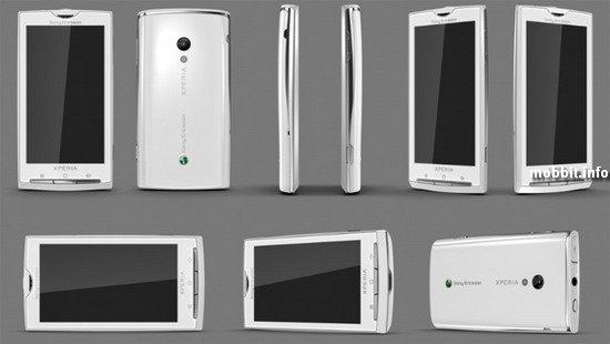 Концептуальные смартфоны SE