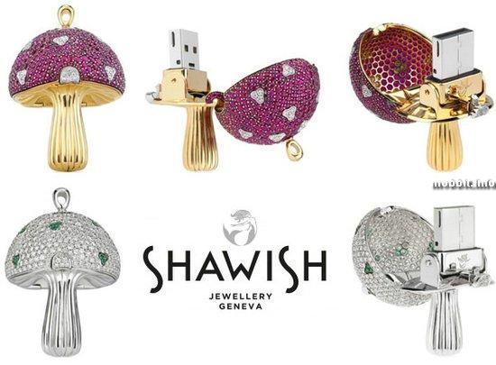 Shawish Mushroom