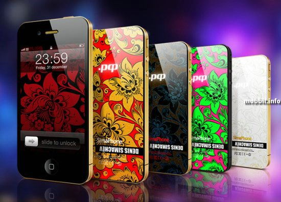 SimaPhone 4 .РФ