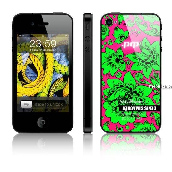 SimaPhone 4 .��