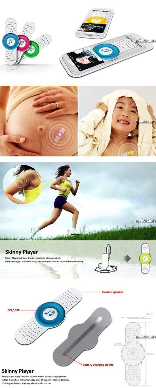 Skinny Player
