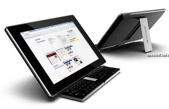 Складная портативная клавиатура + телефон
