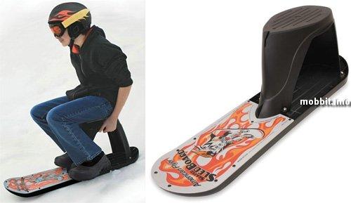 Сидячий сноуборд