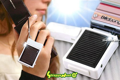 solar-strap