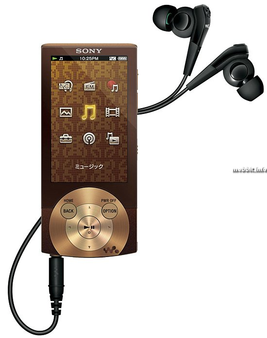 Sony NW-A840