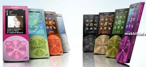 Sony S-серия