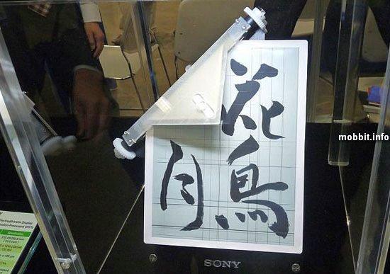 Гибкий E Ink дисплей Sony для е-ридеров