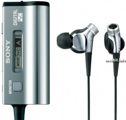 Наушники Sony с функцией подавления шумов