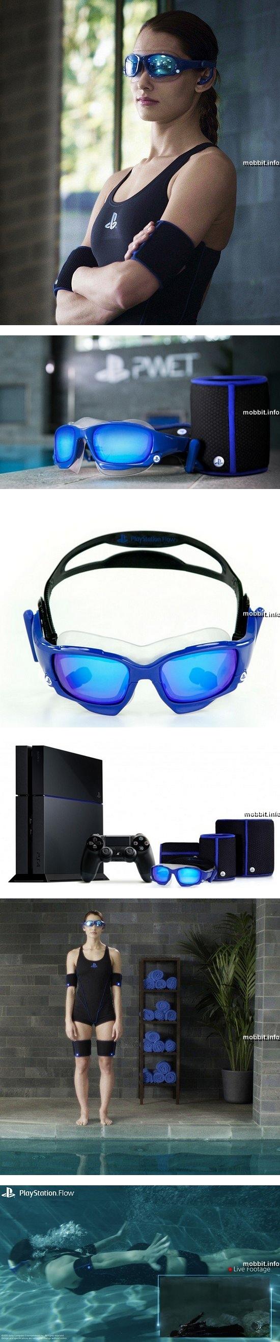 Sony PlayStation Flow