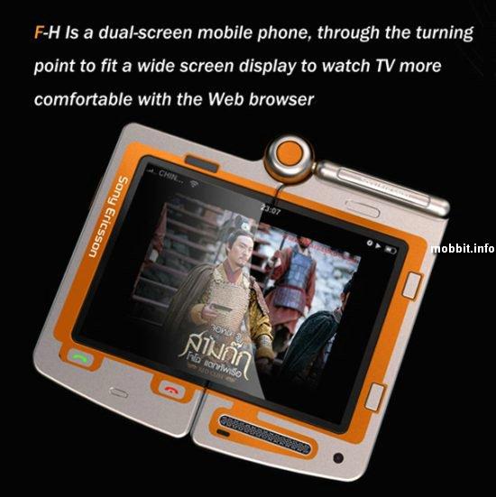 Sony Ericsson FH