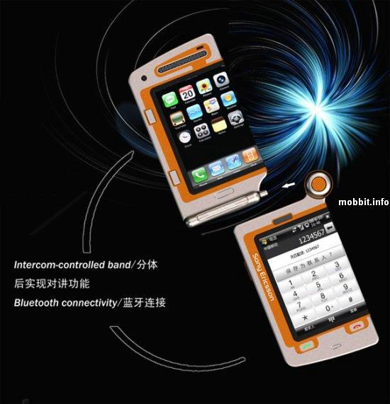 Sony Ericsson FH – концептуальный телефон с двумя дисплеями