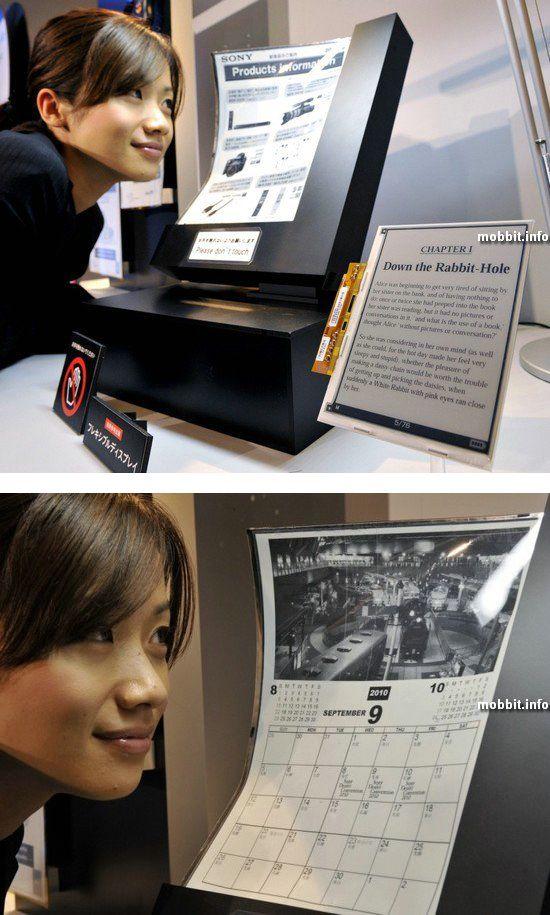 Гибкий дисплей из электронной бумаги Sony