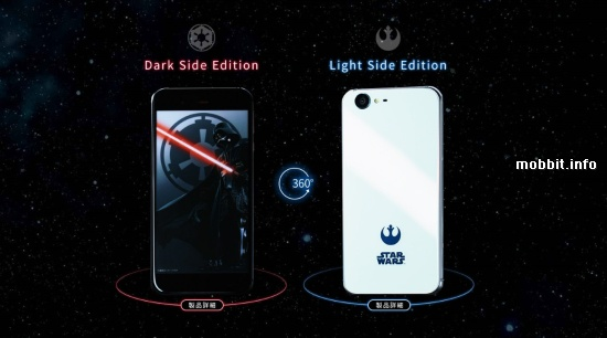 Star Wars Smartphone