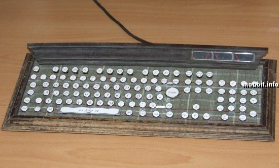 стимпанковская клавиатура