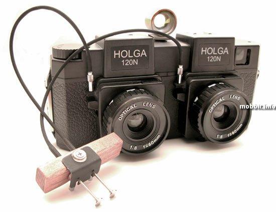 stereo Holga