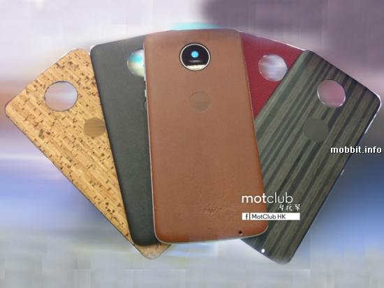StyleMod Moto Z Play