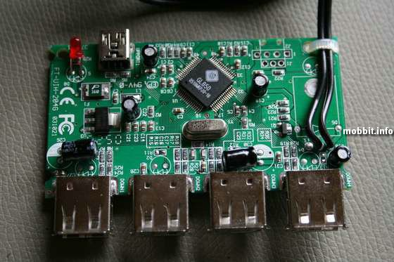 tape USB hub