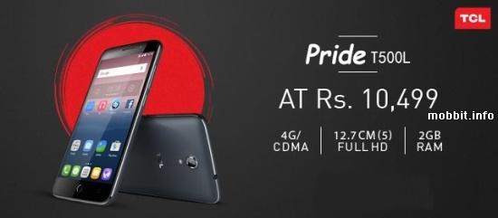 TCL Pride T500L