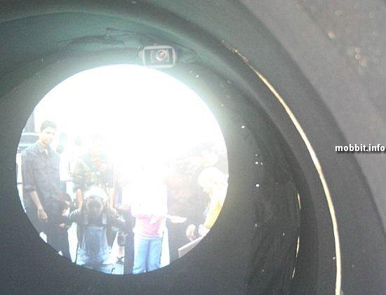 Telectroscope