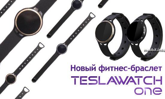 Teslawatch One