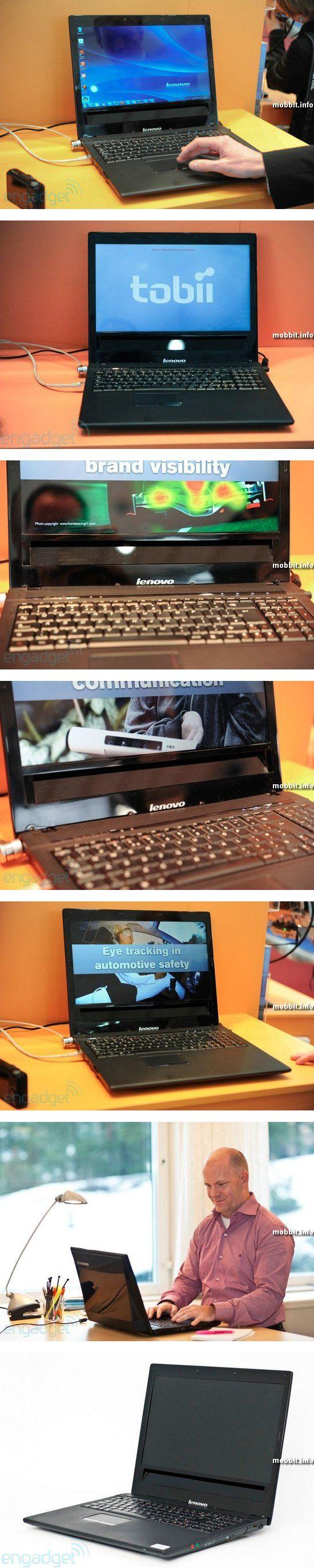 Первый в мире ноутбук, которым можно управлять глазами