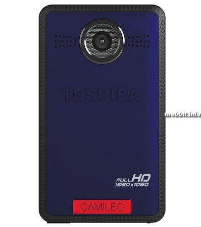 Видеокамеры Toshiba
