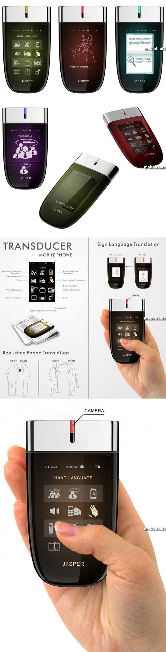 Transducer