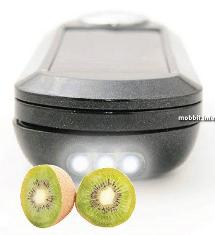 KIWI U-Powered