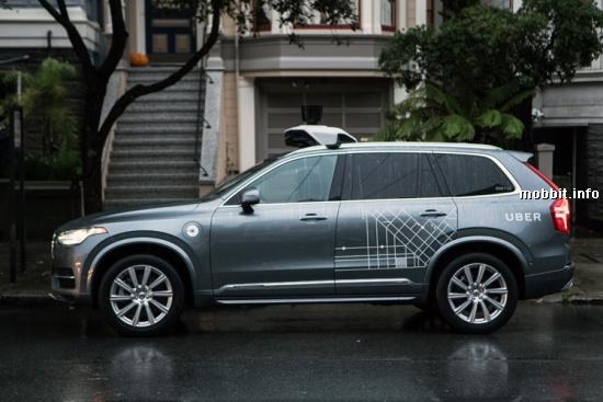 Uber Volvo XC9